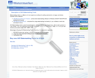 Ais Watermarking Tools Full Version preview. Click for more details