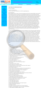 China Whey Products Market Research Report Full Version preview. Click for more details