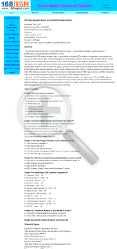 Deep Research Report China Eda Software Industry Full Version preview. Click for more details