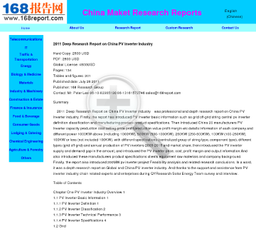 Deep Research Report China Inverter Industry Full Version preview. Click for more details