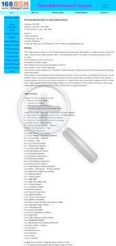 Deep Research Report China Software Industry Full Version preview. Click for more details