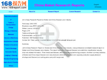 Deep Research Report Global China Glasses Lens Industry Full Version preview. Click for more details