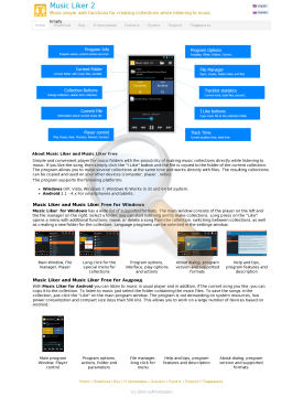 Music Liker Full Version preview. Click for more details