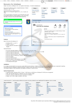 Recovery Interbase Standard License preview. Click for more details